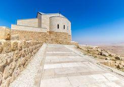 the memorial church of moses