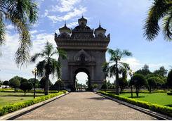 Vientiane Arch