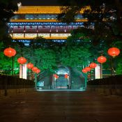 Xian Bridge