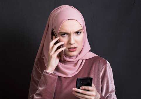 Arabic Stop Calling My Number (female)