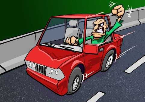 Buk Road Rage