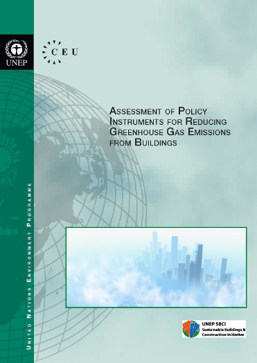Assessment policy summary