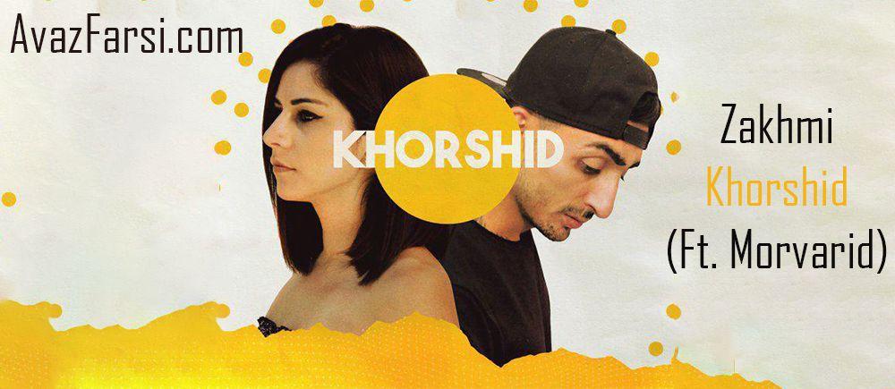Listen Persian, Iranian MP3s, download Free Persian mp3s