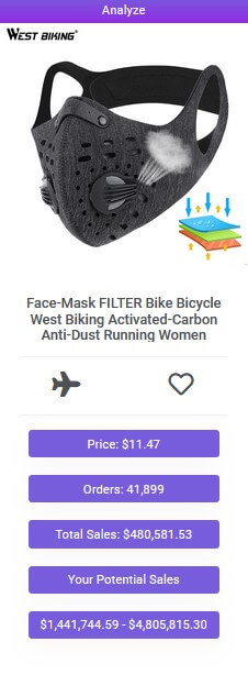 face mask filter