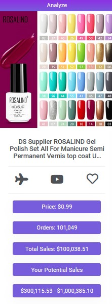 gel polish aliexpress