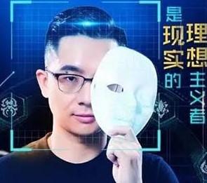 LA CHINE LANCE SES ROBOTS POUR DOMINER LE MONDE