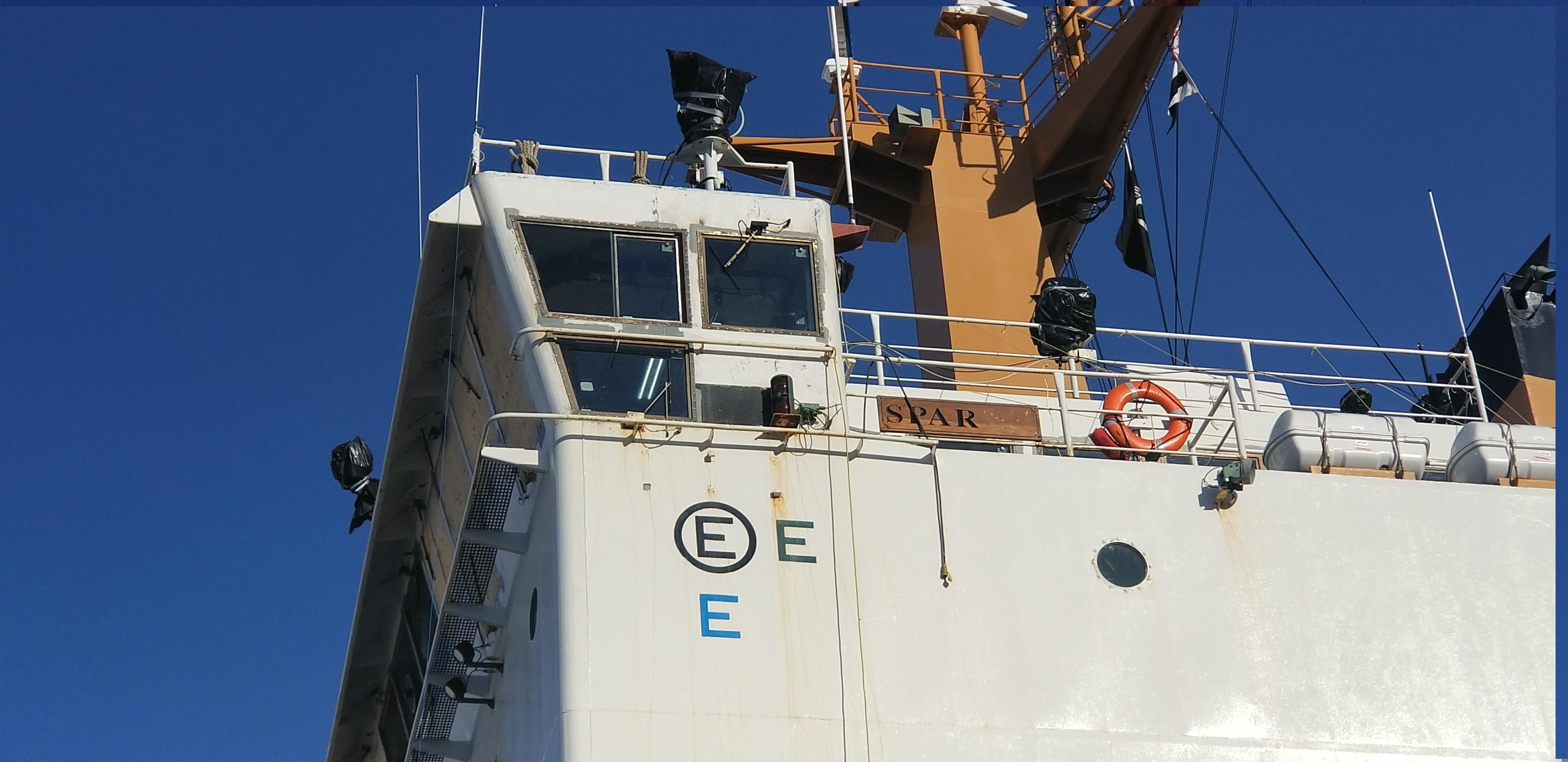 Boat Image 17