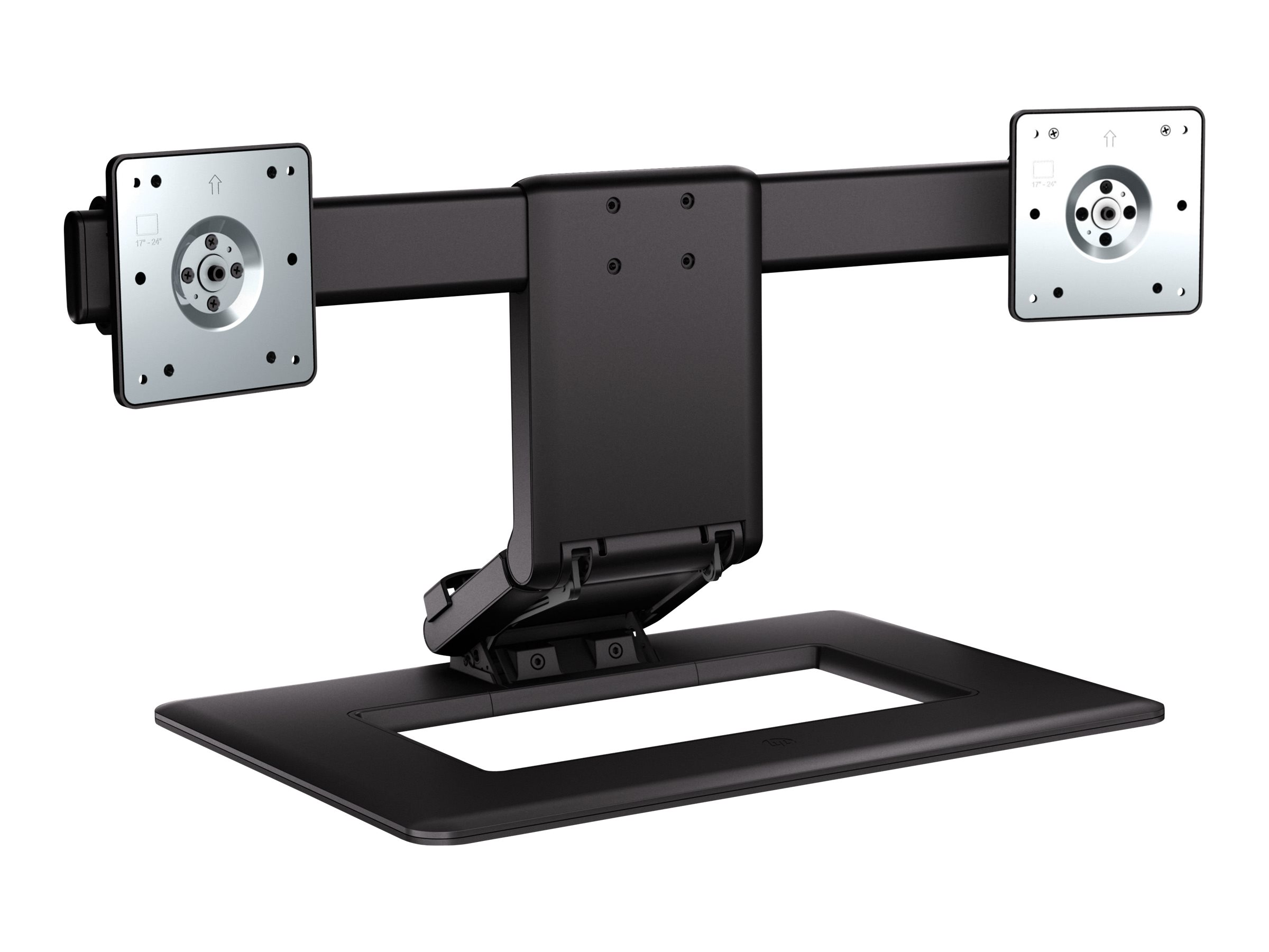 Image for Hp Adjustable Dual Display Stand - Stand from Circuit City