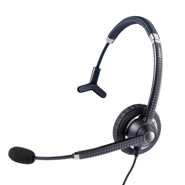 Jabra UC Voice 750 MS Mono Dark - headset