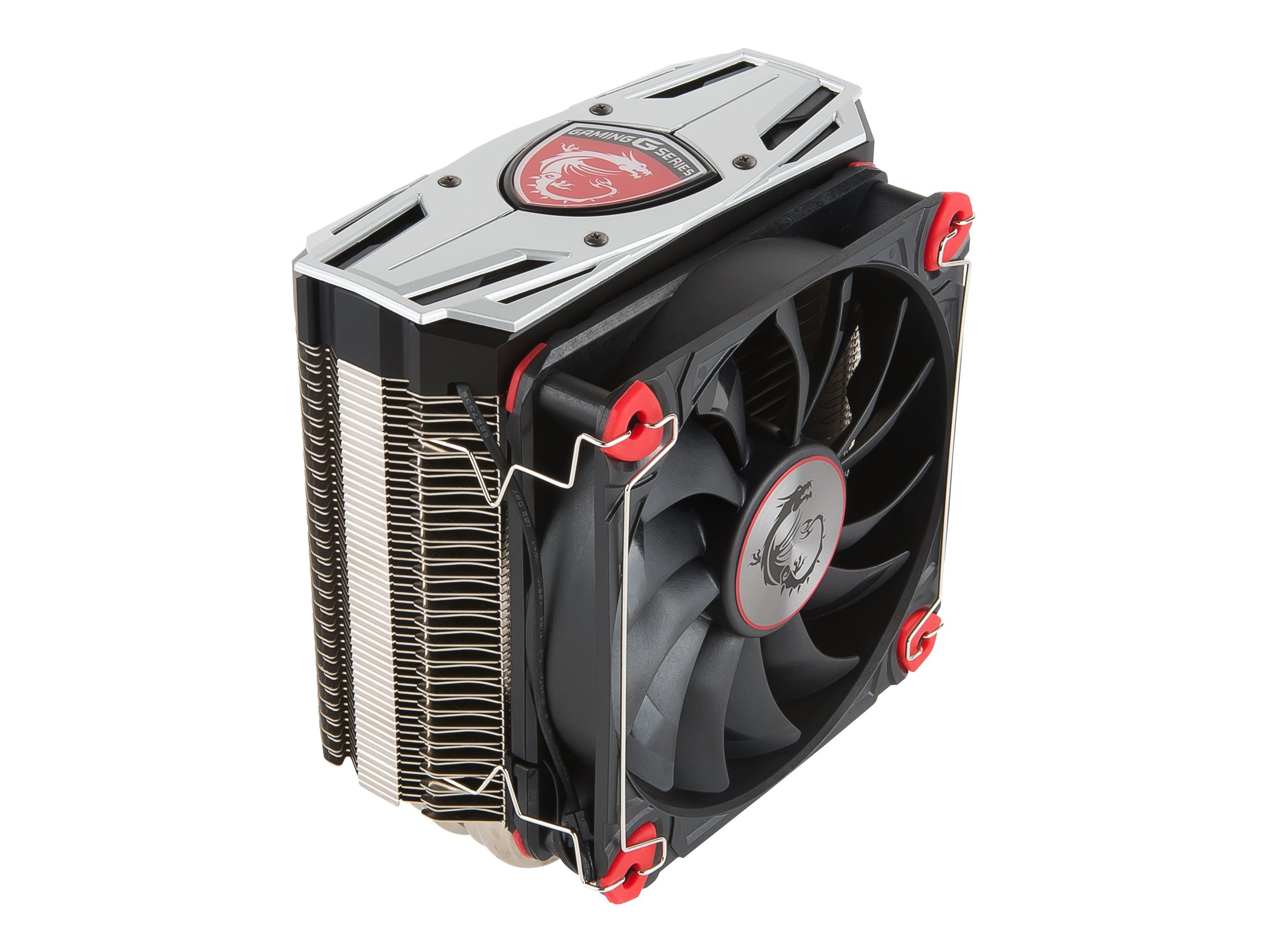 Image for Msi - Processor Cooler from Circuit City