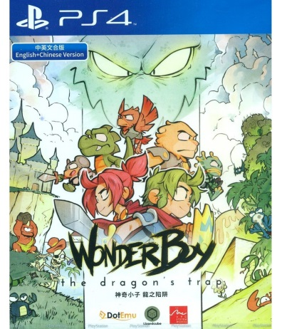 Image for Wonder Boy: The Dragons Trap from Circuit City