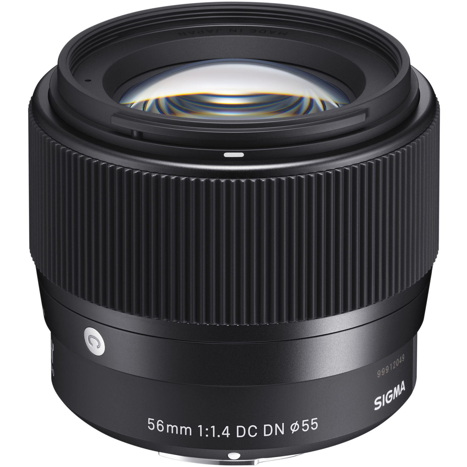 Image for Sigma 56mm f/1.4 DC DN Contemporary Lens for Sony E 351965 from Circuit City