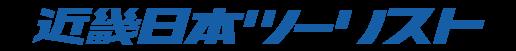 近畿日本ツーリスト logo