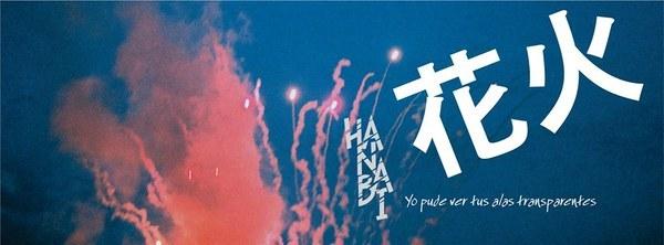 Hanabi 2
