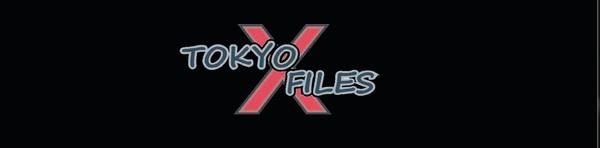 Tokyologo