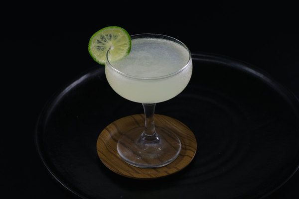 Maggie Smith cocktail photo
