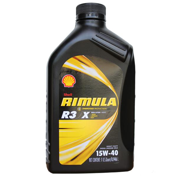 Shell Rimula 15W 40 Heavy Duty Diesel Engine Oil 1 Quart (.946ml)
