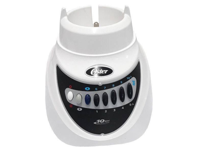 Oster 10 speed White Blender- Base