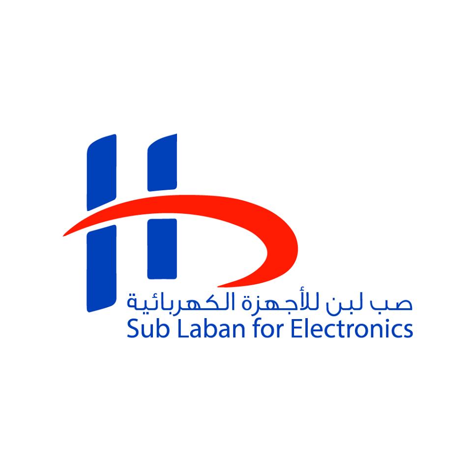 صب لبن للأجهزة الكهربائية - وسط البلد ٢