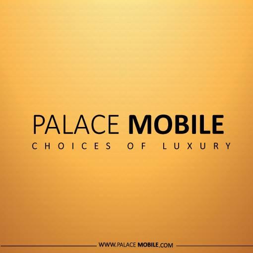 القصر موبايل