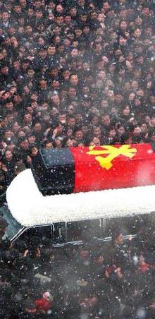 Kim_Jong_Il_Funeral