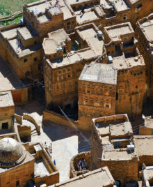 View from above on the traditional houses in the medieval village of Thula Yemen