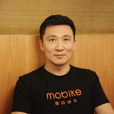 Eric Tian
