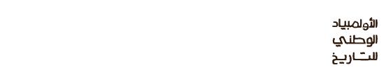 Viboon logo