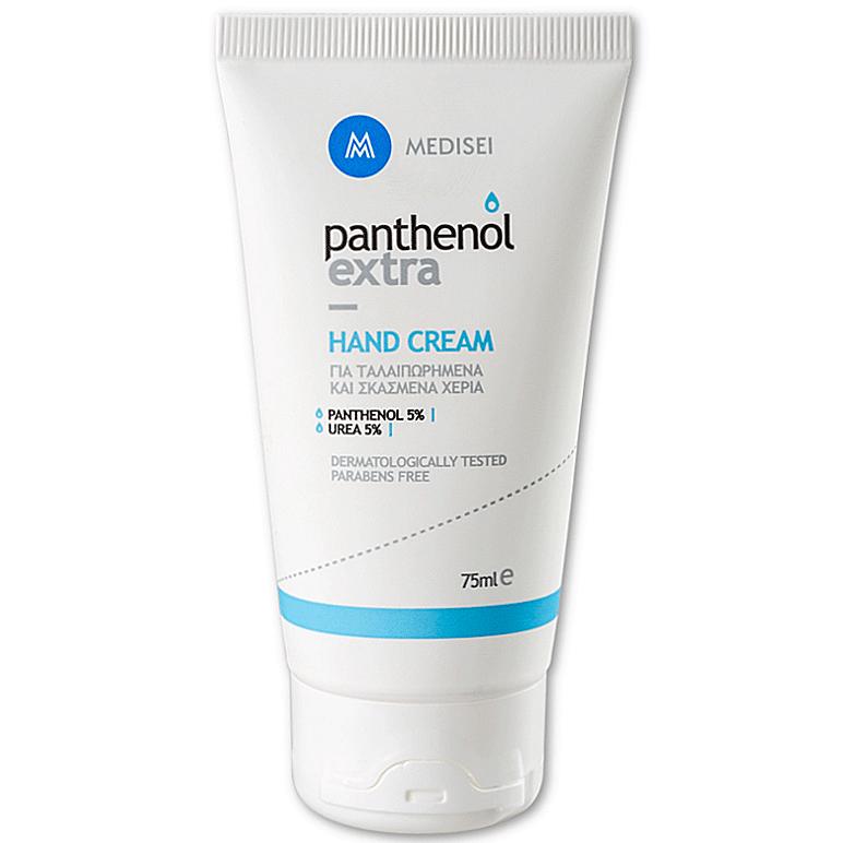 Medisei Panthenol Extra Hand Cream Κρέμα Ενυδατική Χεριών 75ml 75c9548d56d