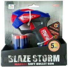 BW Όπλο Soft Bullet Blaze Storm (7069)