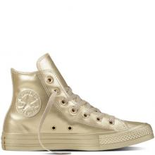 Converse Courtlandt Ox Unisex Casual 161604C | Converse All