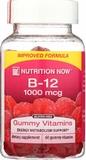 B-12 Raspberry Gummy Vitamins