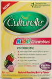 Culturelle Kids! Chewables