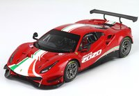 Ferrari 488 GT3 2020 Rosso Corsa 322 Limited 20 Pieces in 1:43 scale by BBR