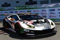 Lamborghini Huracan GT3 Evo No.63 Hankook FFF Racing in 1:43 scale by Spark