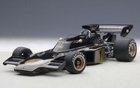 1973 Lotus 72E Emerson Fittipaldi #1 Composite Model Car by AUTOart in 1:18 Scale