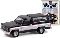 """1981 Chevrolet K5 Blazer """"The Big Shift For '81"""" in 1:64 scale by Greenlight"""