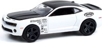 White Monster 2012 Chevrolet Camaro Test Car in 1:64 scale by Greenlight