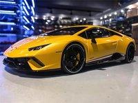 Lamborghini Huracan Perfomante in Pearl Yellow in 1:18 Scale by AUTOart