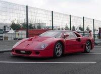 1994 Ferrari F40 LM in 1:8 Scale by GT Spirit