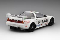 Honda NSX GT2 #85 1995 Le Mans 24Hr. Qualify Model Car in 1:18 Scale by Truescale Miniatures