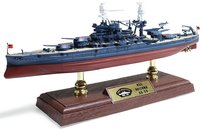 USS Pennsylvania-Class Battleship in 1:72 scale by Forces of Valor