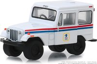 1971 Jeep DJ-5 (USPS) Hobby Exclusive in 1:64 scale by Greenlight