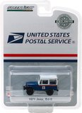 1971 Jeep DJ-5 United States Postal Service (USPS) in 1:64 scale by Greenlight