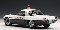 MAZDA COSMO SPORT JAPANESE POLICE CAR Diecast Model Car in 1:18 Scale by AUTOart