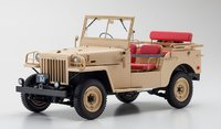 TOYOTA LAND CRUISER BJ in 1:18 scale by Kyosho