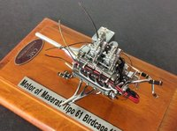 1960 Maserati Tipo 61 Engine in a Showcase by CMC in 1:18 Scale