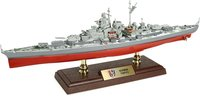 German Battleship Tirpitz in 1:700 scale by Forces of Valor