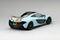 2014 McLaren P1 in  Blue and Orange Model Car in 1:18 Scale by Truescale Miniatures