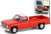 """1984 GMC Sierra 2500 """"Why GMC Diesels Are Growing On More And More Farms in 1:64 scale by Greenlight"""